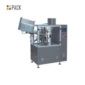 Mesin ngisi tabung kapasitas dhuwur kanggo krim plastik kosmetik