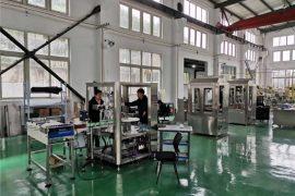 acara pabrik