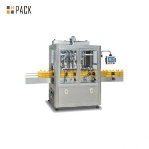 Harga pengiriman mesin pelumas minyak wijian otomatis mesin pelumas kanthi otomatis
