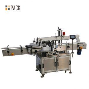 mesin label vial label haiwan gampang dioperasi